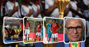 المنتخب يخسر بطولة أفريقيا أمام الكاميرون