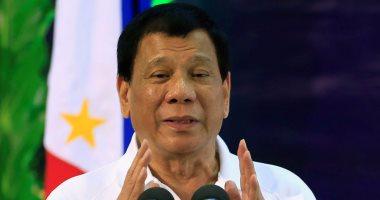 """الرئيس الفلبينى يصف النواب الأوروبيين بـ""""المجانين"""""""
