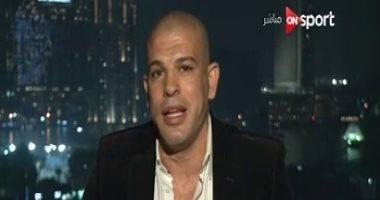 """بشير التابعى لـ""""سوبر كورة"""": شيكابالا من حقه يسب جماهير الأهلى"""