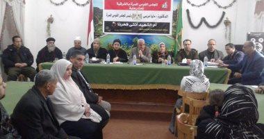 """المجلس القومي للمرأة بالشرقية يلتقي بأسر شهداء الجيش والشرطة بـ""""ديرب نجم"""""""