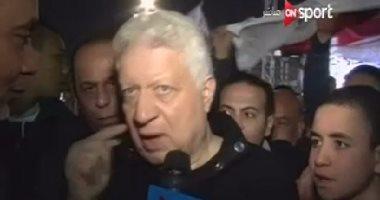 فيديو مرتضى منصور بيهزق فاروق الفيشاوى الهواء مبارة السوبر