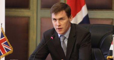 سفير بريطانيا: كلنا بجانب مصر فى مواجهة شر الإرهاب وسننتصر