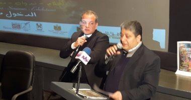 3 أفلام من الجزائر ومصر ورواندا فى نادى السينما الأفريقية السبت المقبل