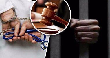 اليوم.. استكمال محاكمة شقيق مالك شركة استثمار عقارى بتهمة النصب