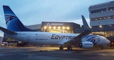 تعرف على أسعار تذاكر مصر للطيران لعمرة رجب وشعبان