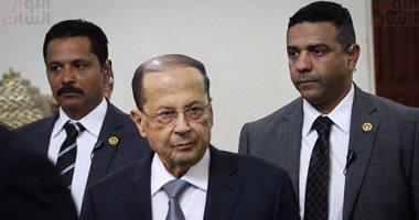 لبنان يؤكد إنجاز ترتيبات انعقاد القمة العربية الاقتصادية فى موعدها