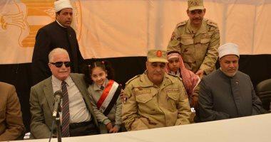بالصور.. محافظ جنوب سيناء يكرم أسر الشهداء فى مؤتمر شعبى بكاترين