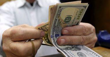 سعر الدولار اليوم الجمعة 27-3–2020 -