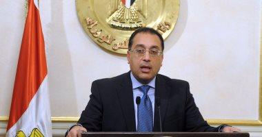 المجتمعات العمرانية تدرج 37 مشروعا جديدا ضمن ميزانية جهاز القاهرة الجديدة