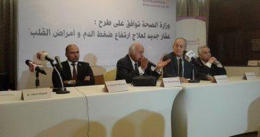 أستاذ بطب الإسكندرية: عقار جديد لعلاج ضغط الدم يقلل الوفيات بسبب المرض 50%