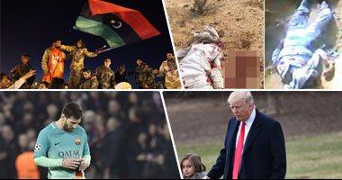 شاهد.. 10 صور تلخص أحداث العالم ليوم الجمعة