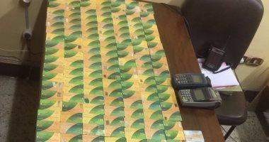 تسليم 2809 بطاقات تموينية ذكية جديدة بكفر الشيخ
