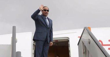 الرئيس السيسى يغادر واشنطن للقاء 20170218051401141.jp