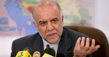 وزير النفط الإيراني: صناعة النفط في بلادنا لن تذعن للضغط الأمريكي