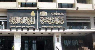 دار الكتب تحتفل بيوم المخطوط العربى بحضور محققين من مصر والعالم العربى