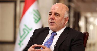 منظمة حظر الأسلحة تعلن إنهاء التزامات العراق بشأن تدمير المخلفات الكيميائية