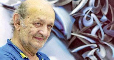 وفاة الفنان التشكيلى اللبنانى وجيه نحلة عن عمر ناهز 85 عاما