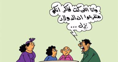 """""""طبلية الفقراء فارغة"""" رغم انخفاض الدولار فى كاريكاتير اليوم السابع"""