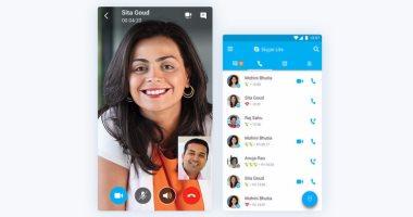 تحديث جديد لتطبيق سكايب على ويندوز 10 موبايل -