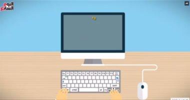 فيديوجراف.. من F1 إلى F12تعرف على وظائف أزرار Function بلوحة المفاتيح