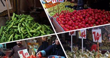 جهاز الإحصاء يعلن تراجع معدل التضخم الشهرى بنسبة 4.1%.. وانخفاض كبير في أسعار الخضروات بنسبة 22.4%..ونزول سعر اللحوم والدواجن بنسبة 2.3%..وهبوط طفيف للفاكهة بـ0.6%..وارتفاع الملابس والأحذية بنسبة 0.8%