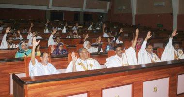 الحكومة الموريتانية تحصل على ثقة 131 من نواب البرلمان