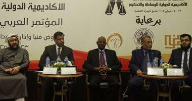 انطلاق فعاليات المؤتمر العربى الأول للمحاماة بحضور مستشارين قانونين