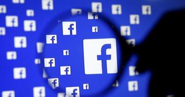فيس بوك تستعد للكشف عن عدد من الأجهزة الجديدة أبريل المقبل