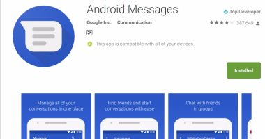 جوجل تعيد تسمية تطبيق Messenger إلى Android Messages