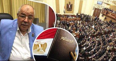 ننشر نص مذكرة النائب إسماعيل نصر الدين للمطالبة بتعديل الدستور