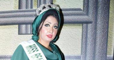 بالصور ..تكريم أمنية شكرى ملكة جمال مسابقة بيوتى فاشون بمهرجان أوسكار ايجيبت