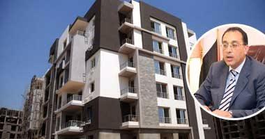 بدء تنفيذ المرحلة الثالثة لمشروع دار مصر الأسبوع المقبل.. الإسكان: تتضمن 15 ألف شقة بمساحات من 100 إلى 150 متر فى 6 مدن جديدة..وبدء تنفيذ المرحلة الثالثة قبل طرحها للحجز لتفادى سلبيات المرحلتين السابقتين