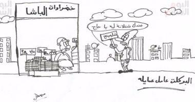 """بعد البوكليت.. شاومينج """"بيبيع خضار"""" فى كاريكاتير """"اليوم السابع"""""""