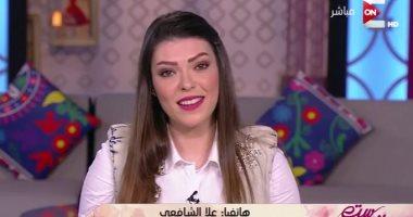 """علا الشافعى لـ""""ست الحسن"""": حفل توزيع جوائز أوسكار 2017 تاريخى واستثنائى"""