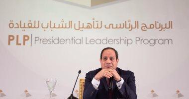 كفر الشيخ تستعين باثنين من خريجى البرنامج الرئاسي في مكتب معاوني المحافظ