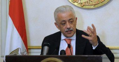 """""""التعليم"""": لا نية لتوقف الدراسة بالقاهرة والجيزة غدا بسبب سوء الأحوال الجوية"""