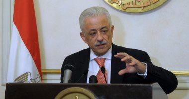وزير التعليم يلقى كلمة مصر بمؤتمر تطوير التعليم بالسنغال غدا