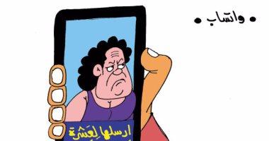 """""""واتس آب"""".. أيقونة """"النكد"""" الإلكترونية فى كاريكاتير اليوم السابع"""
