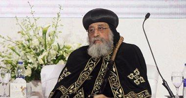 البابا تواضروس: سعداء بزيارة بابا الفاتيكان والإرهاب يستهدف المسلمين والمسيحيين