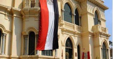 """""""دور الإعلام فى محاربة الإرهاب"""" ندوة بمكتبة القاهرة الكبرى"""