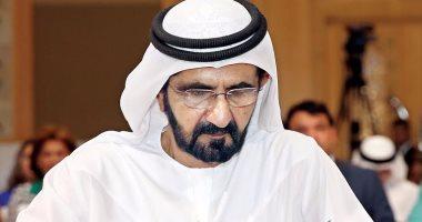 الإمارات تقرر منح تأشيرات إقامة للمستثمرين تصل لـ 10 أعوام