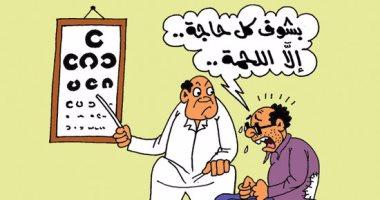 """فى كاريكاتير ساخر لليوم السابع.. المواطنون """"بيشوفوا كل حاجة ماعدا اللحمة"""""""