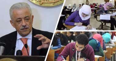 """""""التعليم"""": تسجيل استمارة امتحانات الثانوية العامة مستمر حتى 3 فبراير"""