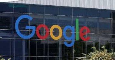 جوجل تعلن عن خدمات مجانية جديدة لحماية الانتخابات من الاختراق