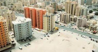 """الإسكان السعودية: """"سكني 2"""" ستضم أكثر من 300 ألف منتج"""