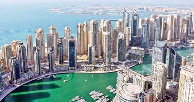 """وزارة الإسكان السعودية تطلق الدفعة التاسعة من برنامج """"سكنى"""" ..اليوم"""