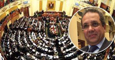 """""""تشريعية النواب"""": مناقشة قانون المحاماة على أجندة اللجنة فى الفترة المقبلة"""