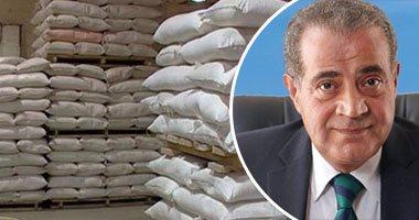 على المصيلحى: تنقية 55 مليون بطاقة تموين.. وتوحيد سعر السكر خلال 15 يومًا