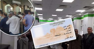 الداخلية ترسل مأموريات لاستراليا وكندا لاستخراج بطاقات الرقم القومى للمصريين