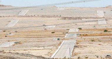 الخميس المقبل آخر موعد لحجز أراضى مدينتى ناصر بأسيوط وغرب قنا